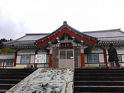 山形県の韓国をちょっぴり体験