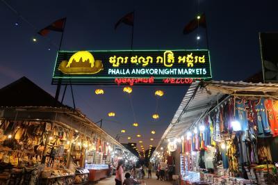 50代だけどバックパッカー。バックパッカーの聖地カオサン通りからカンボジアの旅 2