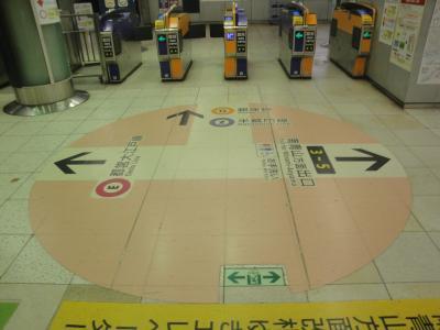 都営大江戸線乗車 「青山1丁目で忘年会」
