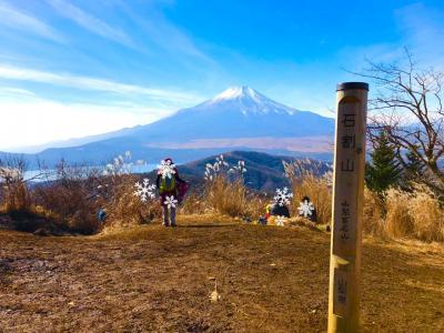 富士山大パノラマ&ダイヤモンド富士 石割山