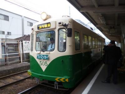 阪堺電車 ぶらり旅