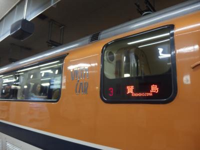 名古屋の用事に便乗その2  2018GW 伊勢志摩の旅