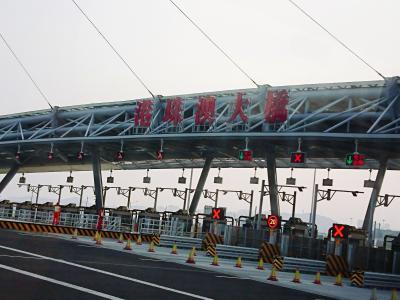 またもや世界最長の海上橋「港珠澳大橋」を通って 香港から珠海マカオ旅1★バスで香港から珠海へ