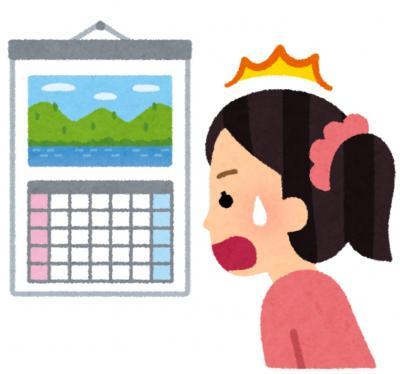 【要チェック】2019年度版タイの祝日・休日・禁酒日・旧正月「春節」カレンダー!