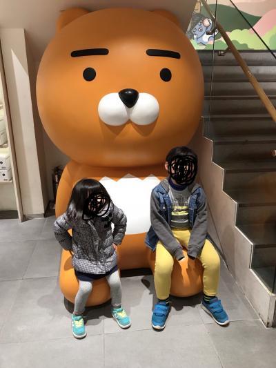 2018秋☆子連れ釜山の旅①