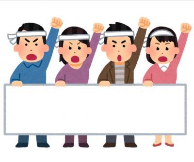バンコクナビ★反政府系集会開催予定(12月7日(金)午前10時頃)
