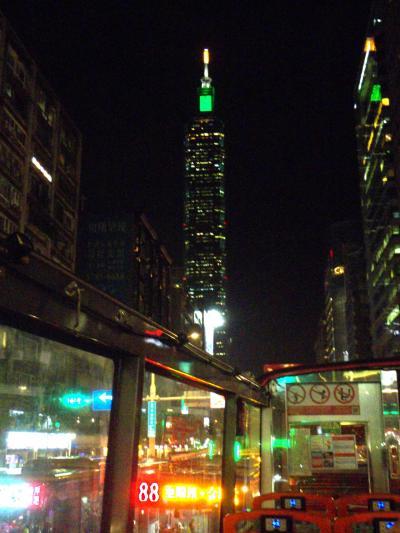 親孝行?母と叔母と行く台湾旅行! その1 ~ オープントップバスで台北の夜景を満喫! ~