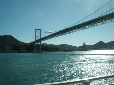 美味求め九州北部をぶら歩き(3)関門橋はバスで 関門トンネル本州から九州へ歩いて踏破