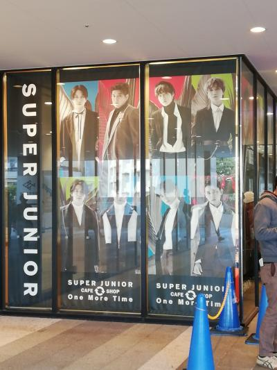 ツリービレッジ SUPER JUNIOR CAFE & SHOP 「One More Time」