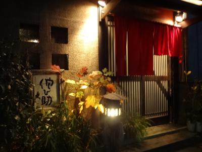 冬の仙台定番グルメ「せり鍋」いただきました♪