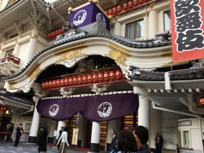 東京:銀ブラ~歌舞伎座