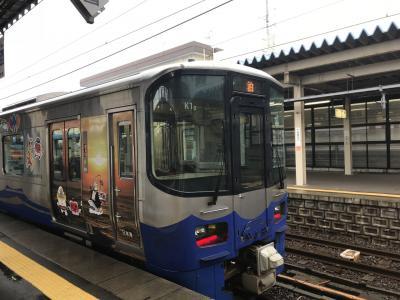 普通列車 東京~新潟~金沢~浜松~東京の旅🚃 3日目