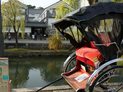 秋の瀬戸内紀行(2) 倉敷の街と大原美術館