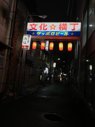 仙台の冬 せり鍋&酒場文化遺産級の文化横丁源氏を訪ねて備忘録