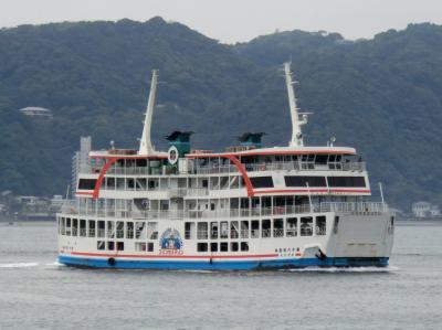 《納沙布岬→与那国島》日本縦断非鉄旅(西日本編)・その5.桜島フェリーに乗って周辺をぶらぶら散策。