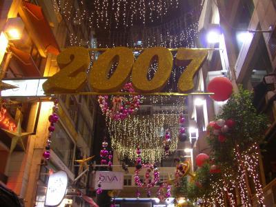 2006年 香港 1/2:クリスマスだけど…