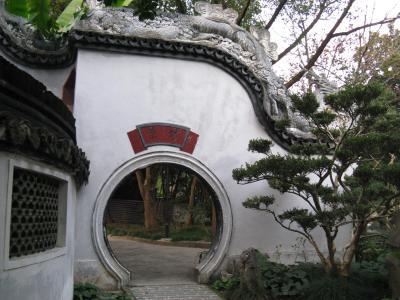 行って来ました 上海旅行 二日目