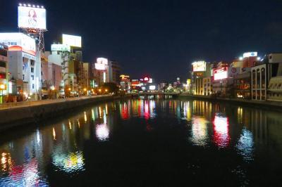 2018 晩秋の福岡へ・・・1日目-1 博多の中心、天神界隈を歩く