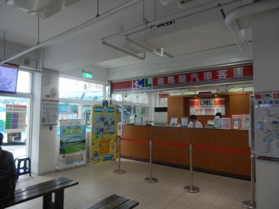 12月の台湾はとても暑かった7(礁渓温泉~台北)