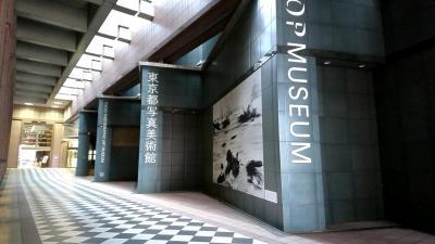 恵比寿の東京都写真美術館へ行ってきました。