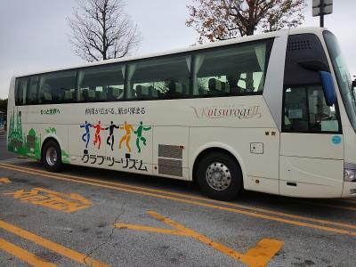 9列シートバスに乗って伊豆へ < 師走の伊豆半島潮騒の旅 1日目 >