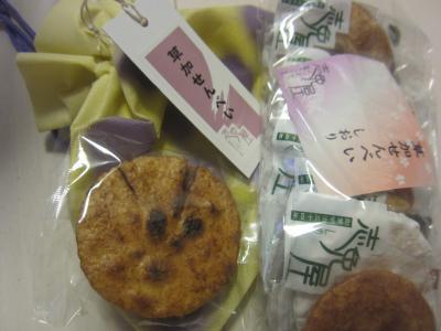そうか、煎餅買いに行こっ(^▽^)/