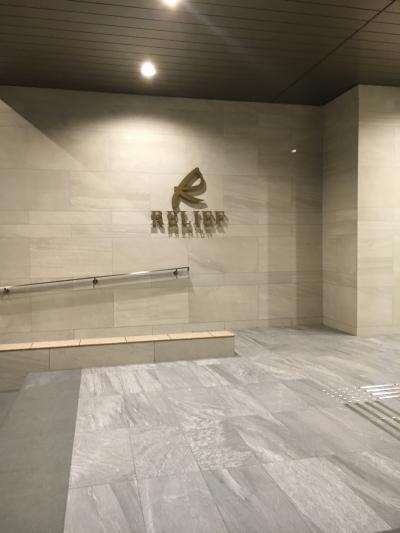 香港 旧正月4泊6日の旅☆前泊ホテル『ホテルリリーフプレミアム羽田』