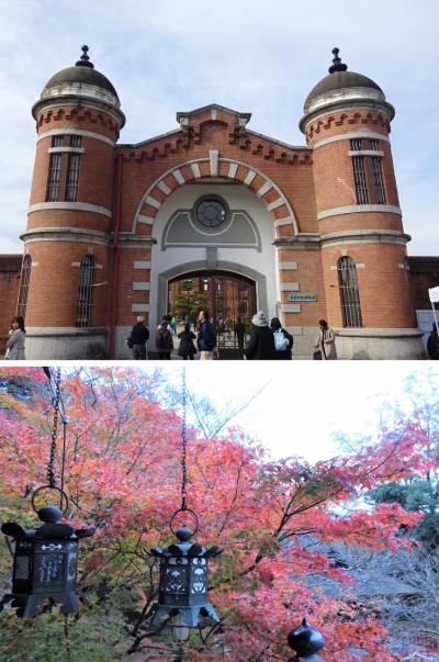 奈良監獄のジャズコンサートは、設計者が山下洋輔の祖父だったから?おまけの紅葉巡りも、なかなかよろし~
