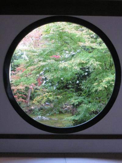 とうとう桂離宮、見てきました!      【3】《京都アートの旅 2日目-その1》     鷹峯へ、源光庵、常照寺