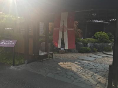 小川町で日帰り温泉(2018年6月)