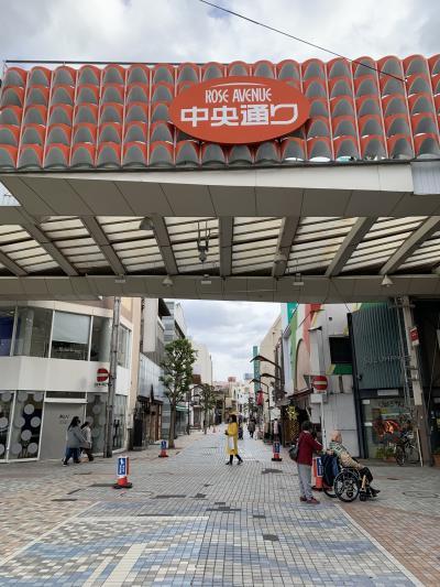 老舗スズラン百貨店とアーケード通りを満喫
