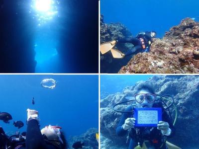 冬でも暖かい沖縄へ(23)お別れのラストダイブ。真栄田岬・青の洞窟~君に心からありがとうを言うよ