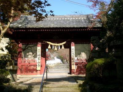 地元にこんな場所が… 神峯山寺