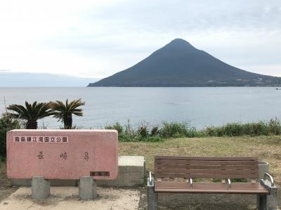 鹿児島 砂むし温泉と開聞岳 その①