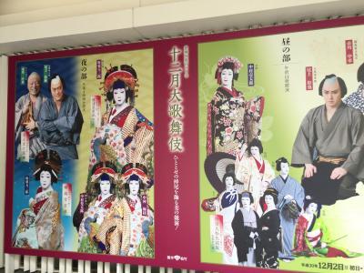 歌舞伎座(昼の部)に行ってきました。