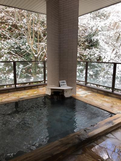 雪見風呂で朝からまったり、そして蔵の街 村田町にて乾坤一をゲット!