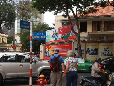 初めての一人旅、ベトナム