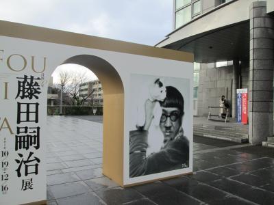 慌てて京都国立近代美術館へ