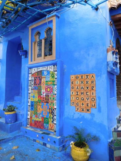 フォトジェニックな国・モロッコ夢紀行(その3)~魅力的な青い街・シャウエン~