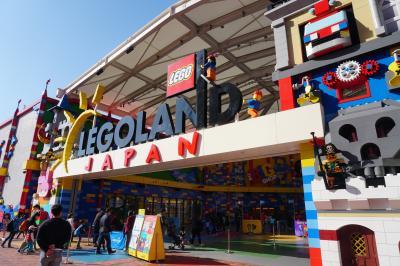 4歳9か月の娘と行くレゴランドジャパン