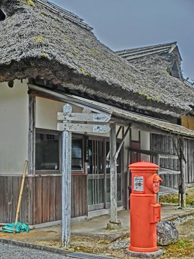 2018秋~冬・近場でランチ(その5)閑谷学校・吉永の八塔寺ふるさと村へ