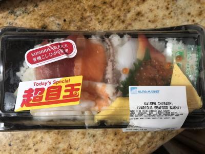 日本食スーパー