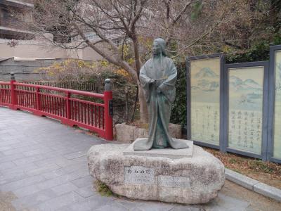 京都~有馬温泉~六甲山~神戸異人館の旅 ②神戸編♪♪
