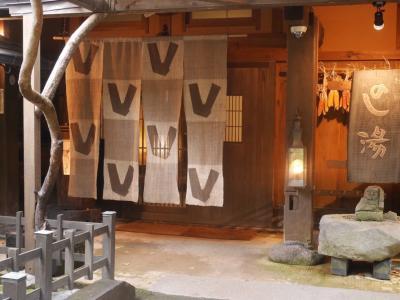 冬の湯布院・黒川温泉 お宿のし湯リピート旅