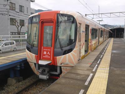 博多旅行 2日目は足を延ばして太宰府へ 昨年に続き2度目です。