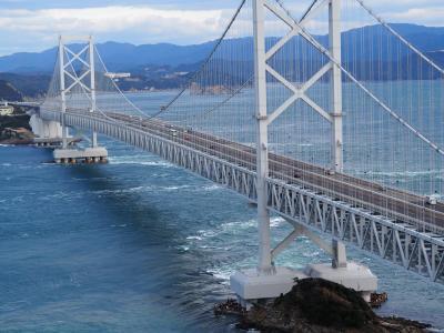 初めての徳島 四国半周橋めぐり 1