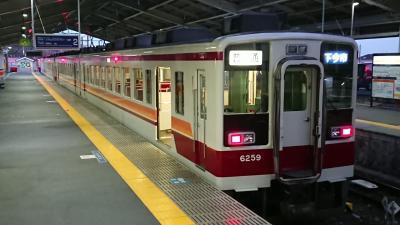 東武6050系電車のボックスシートで「懐かしの下今市立ち売り幕の内 弁当」を堪能