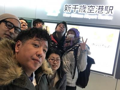 【2018.1】スカイマークで行く!社員旅行2泊3日札幌の旅。
