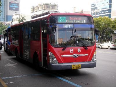 【韓国旅行】東城路でお買い物してそのまま大邱空港までバスで行ってみた!