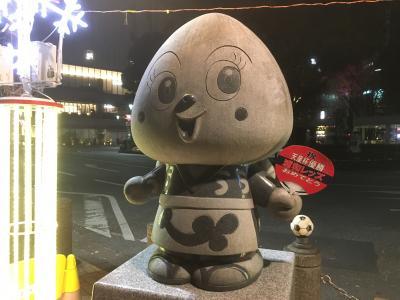 2018年12月 浦和レッズ 天皇杯優勝!